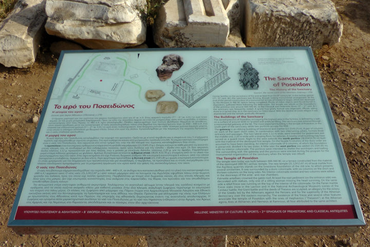 Information isnide the archaeological site_01_Sounio Cruise