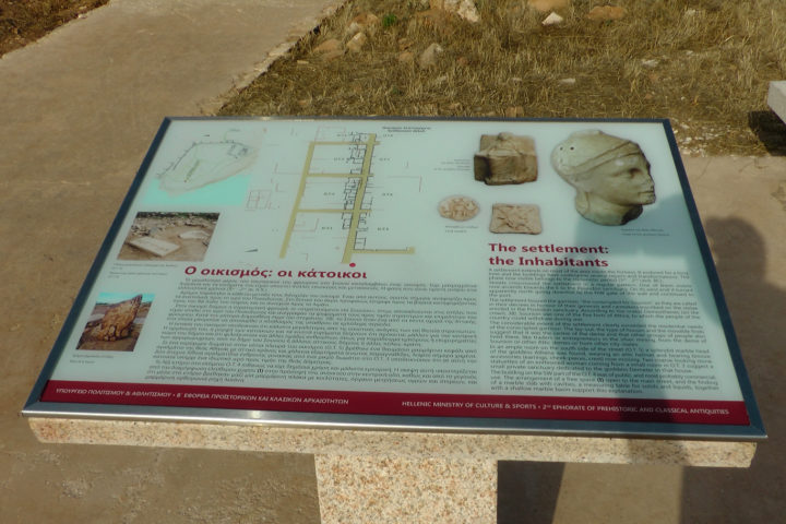Information isnide the archaeological site_02_Sounio Cruise
